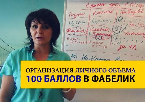 курсы для заработка 100 баллов