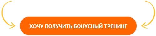 button111